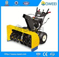 Environment Friendly wholesale snowblowers