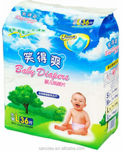 Disposable sleepy baby diaper manufacturers in china