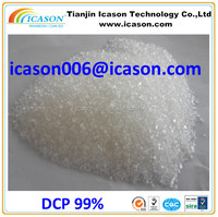 DCP for injected slipper sole Dicumyl Peroxide for PE Foam
