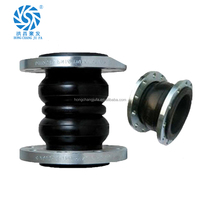 High quality Single shpere rubber expansion joint bellows