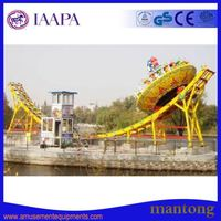 Hot Sale Amusement Ride Rides Moon Floating Cars Flying Car