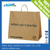 Biodegradable paper bag Jewelry paper bag Brown kraft paper bags for charcoal