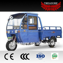 new style motor electric tricycle made in hebei