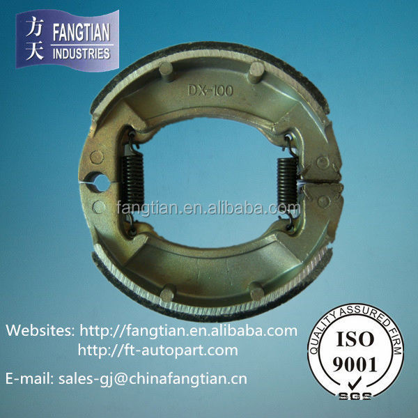 YB100 Motorcycle Brake Shoe Manufacturer