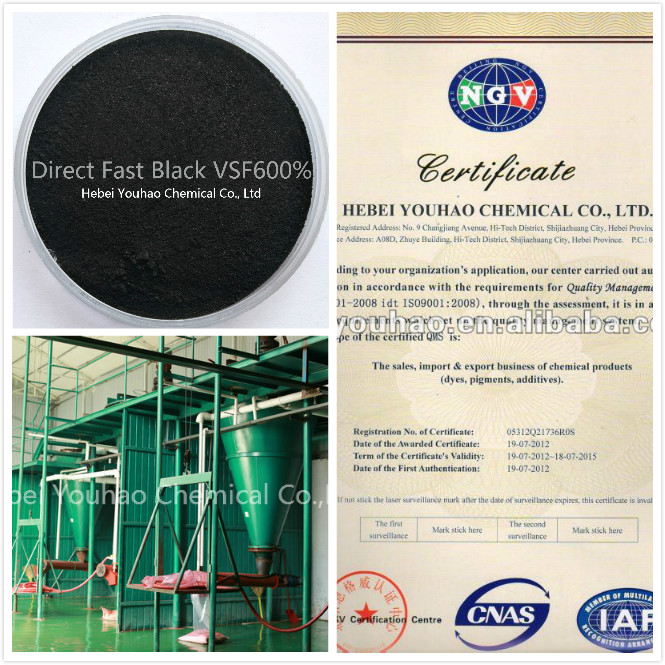 YOUAHO dyestuff Direct Fast Black VSF 600% 1200% Direct Black 22