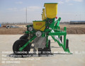 4 rows maize bean corn planter price with fertilizer for sale
