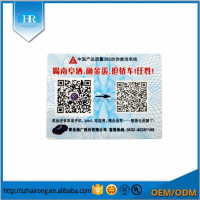 Eco-Friendly Glossy Printed Cardboard Hologram Id Code Card Design