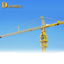 2016 Luffing QTZ80(6010) moving tower crane price