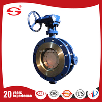 API Flanged Metal Seal Butterfly Valve With Pneumatic Actuator