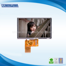 High Quality amt 8704 5.6 inch display lcd