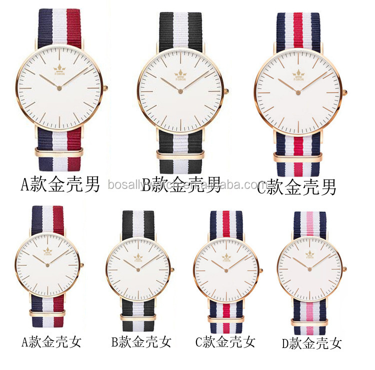 Top brand fashion D watch custom your own logo men and Women watch made in China