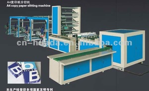 ZHJ-1300E4 A4 Copy Paper Sheet Machine