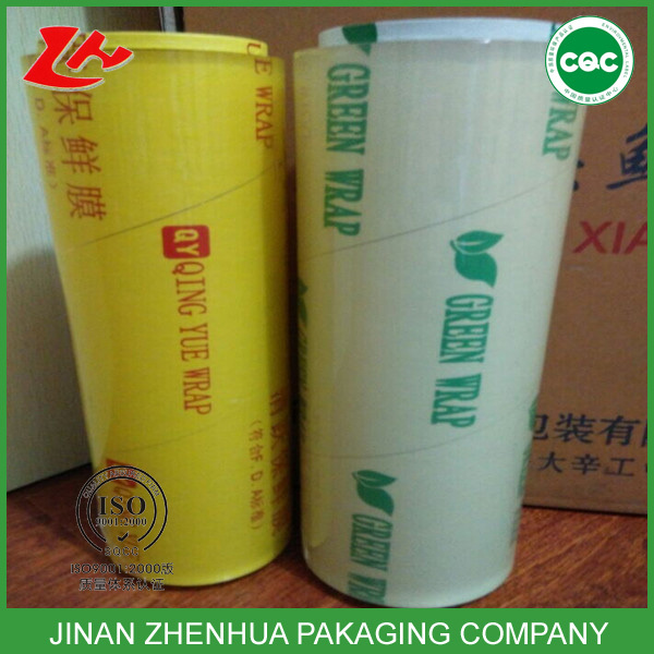 pvc cling film food wrap food packing film pvc cling film plastic core paper roll