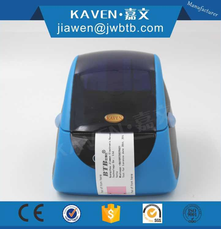 Patient ID Wristband Printers