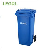 120Liter High quality Wheeled Plastic Trash Can