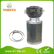 Carbon Air Filter & Metal Inline Fan& Ducting for Hydroponic Air Purification Kits