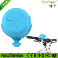 Rubber case bicycle bluetooth speaker with handsfree function, bluetooth bicycle speaker with microphone