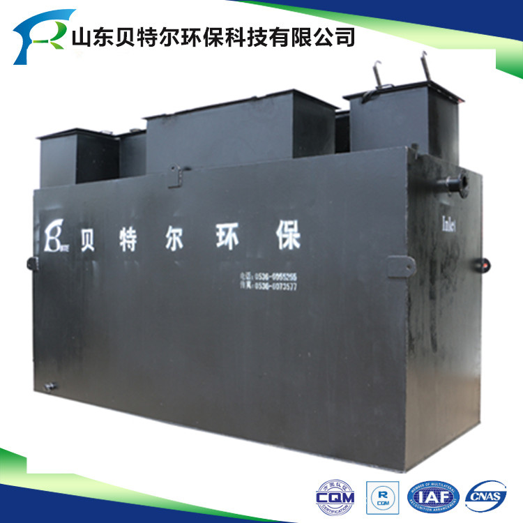 MBR system Family Sewage Treatment equipment with PVDF Hollow Fiber Membrane