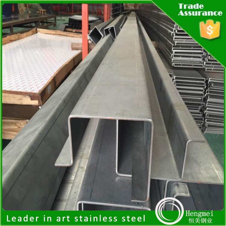 buildings material metal fabrication stainless steel U channel for glass frame cabinet decorate