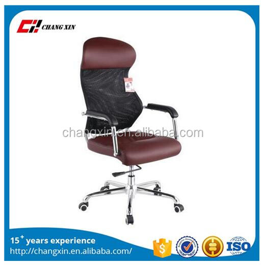 comfortable conference room chair visitor office chair