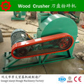 Tree root bark crusher machine /tree rind skin crusher for sawdust from hongji