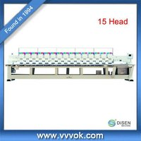 15 head computerized embroidery machine