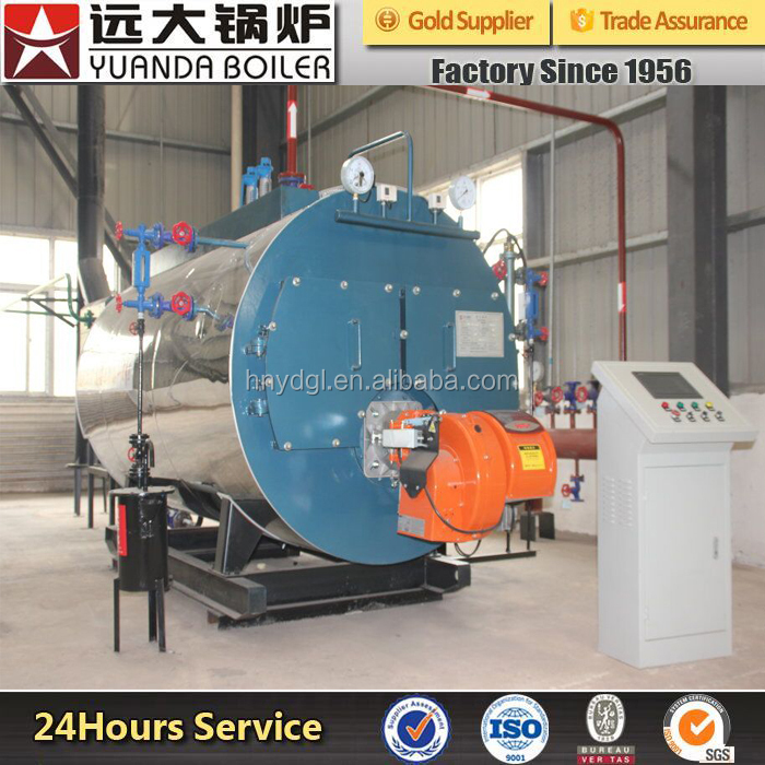 1-20ton 13bar full automatic industrial steam generator,oil and gas boiler