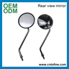 spares parts small motorcycle rearview mirror