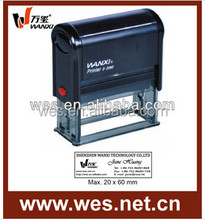 Wanxi custom self-inking stamps S-2060