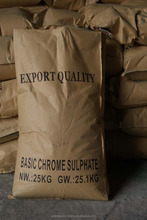 Basic chromium sulphate(BCS)--for leater and tanning chemical 24-26%