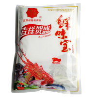 Manufacture 500g major food brands hot pot condiment msg price