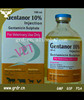 /product-detail/veterinary-drug-10-gentamycin-only-for-animal-1571350454.html