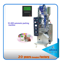 SJ-40II Automatic Horizontal Flow Pack Machine for Soap & Detergent Cake