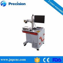 High speed & quality max resource fiber laser engraving machine