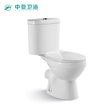 Western design Two piece washdown water closet S trap ceramic human toilet