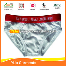 2016 Boy child underwear model with contrast shinny color elastic