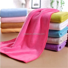 manufacture solid color cheap wholesale dog towel