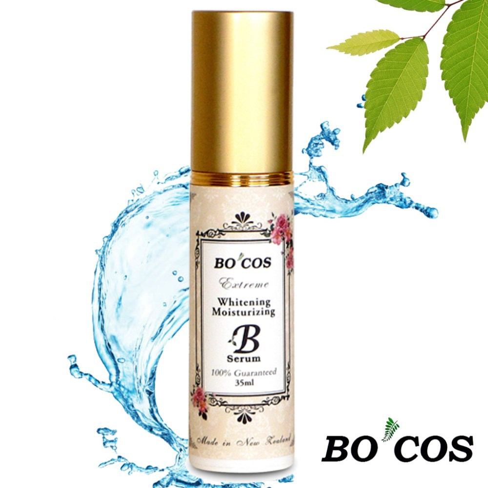 100% HERBAL WHITENING & MOISTURIZING SERUM