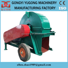 industrial price PTO mobile wood chipping machine, wood chips making machine, wood chipper