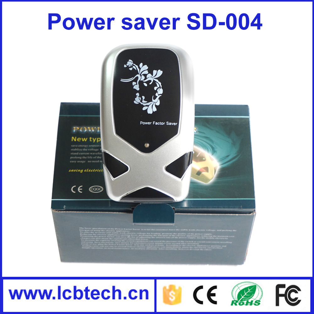 power saver device sd-004 electricity saving box electric power saver electric power saver device with single phase 30% saving