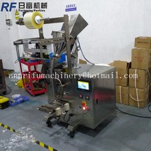 Factory automatic rotaty detergent powder packing machine with auger
