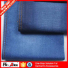 hi-ana fabric2 Over 15 Years experience Top quality denim fabric for jeans