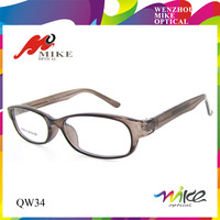Cheap and safety glasses, optical frames, reading glasses China online shopping
