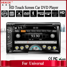 1080P with AM FM car dvd gps for MEKEDE Two din Universal support Multilingual menu