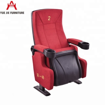 Auditorium Seating Price Home Theatre Chair