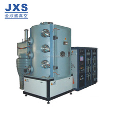Stainless Steel Sheet and Ceramic Tiles Physical Vapor Deposition Plating Machine