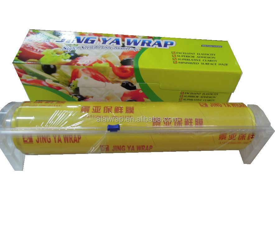 food grade pvc cling film with cutter box