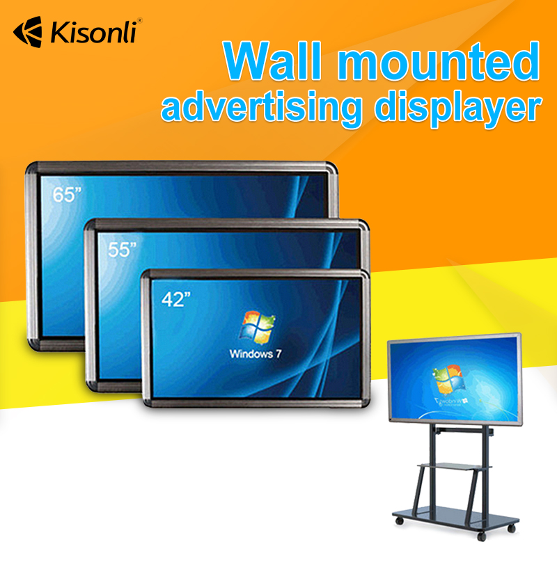 NEW!! Wall Mounted Multi Touch Advertising Digital Signage Display / Advertising Screens LED Video