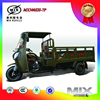 200cc cargo tricycle with cabin and 200cc engine water cooled