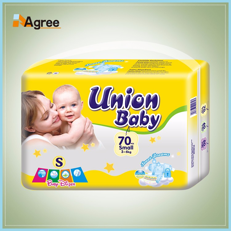 Alibaba China Supplier Low Price Perfumed Sleepy Baby Disposable Diaper